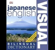 JAPANESE ENGLISH VISUAL BILINGUAL DICTIONARY