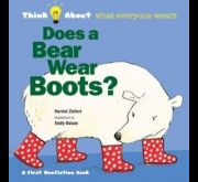 DOES A BEAR WEAR BOOTS?