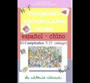 CUADERNO VOCABULARIO CHINO. EL CUMPLEA�OS